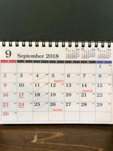 9月公休日