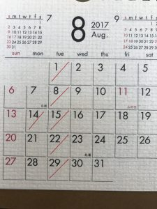 8月店休日