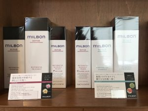 弘前 グローバルミルボン