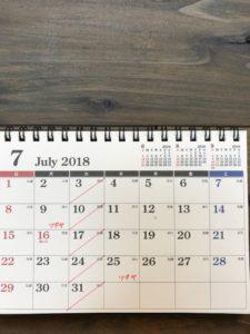 7月公休日