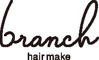 弘前美容室branchロゴ