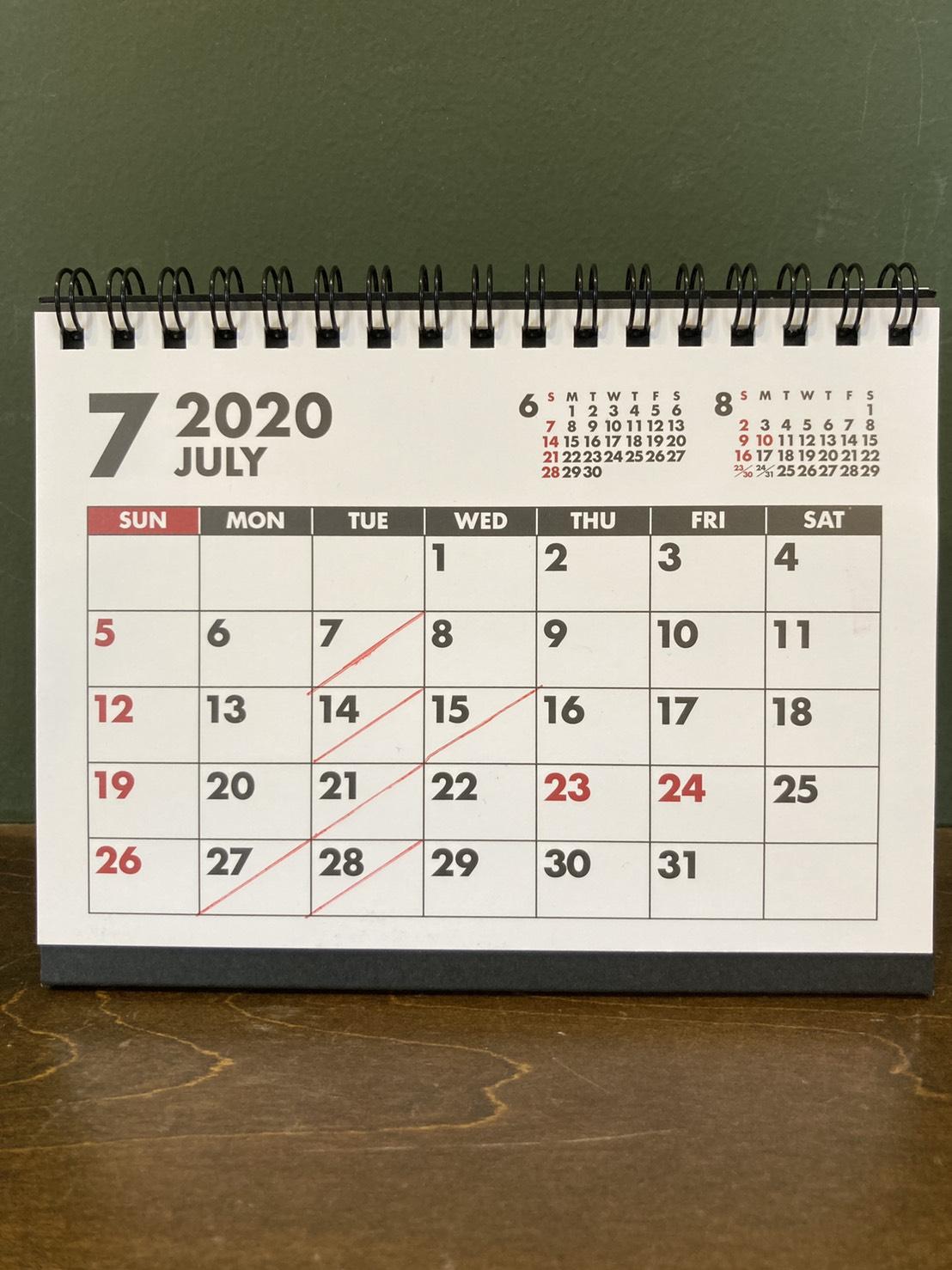 7月店休日